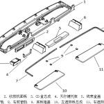 关于新M3000加长半高顶驾驶室杂品箱知识介绍
