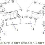 关于X3000中长平顶驾驶室翼子板知识介绍