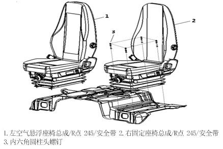 x3000-r-245-seat-air-spring