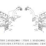 关于X3000驾驶室部分上车踏板系统部分知识介绍