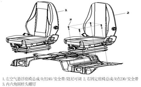 x3000-seat-air-spring