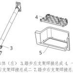 关于X3000牵引车型上车踏板系统部分知识介绍