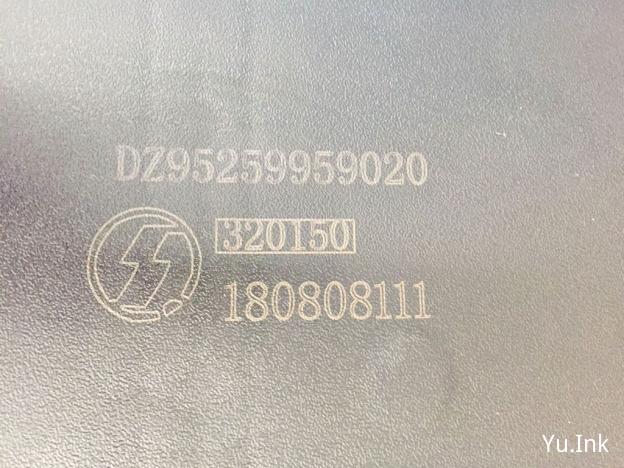 DZ95259959020