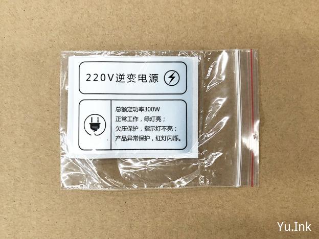 DZ97189586649