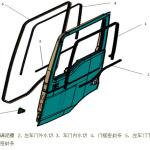 关于17款新M3000驾驶室车门密封条结构知识介绍